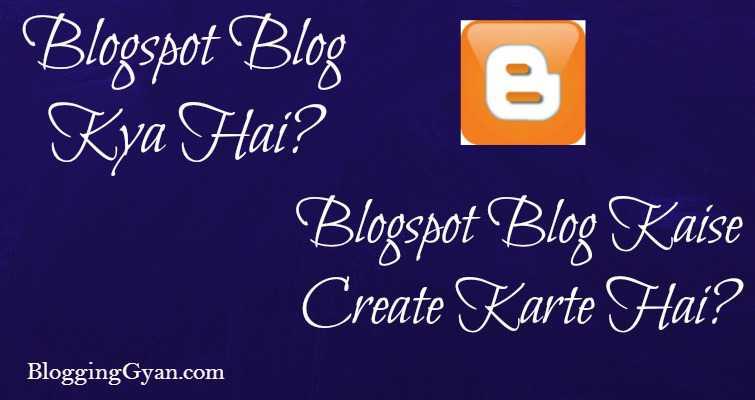 Free Blog Website Kaise Banate Hai Online Paise Kamane Ke Liye