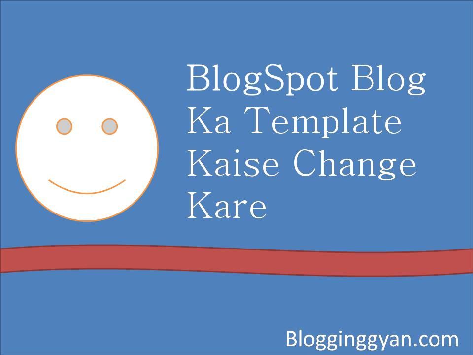 Agle 10 Minute Me Blogspot Template Theme Kaise Change Kare