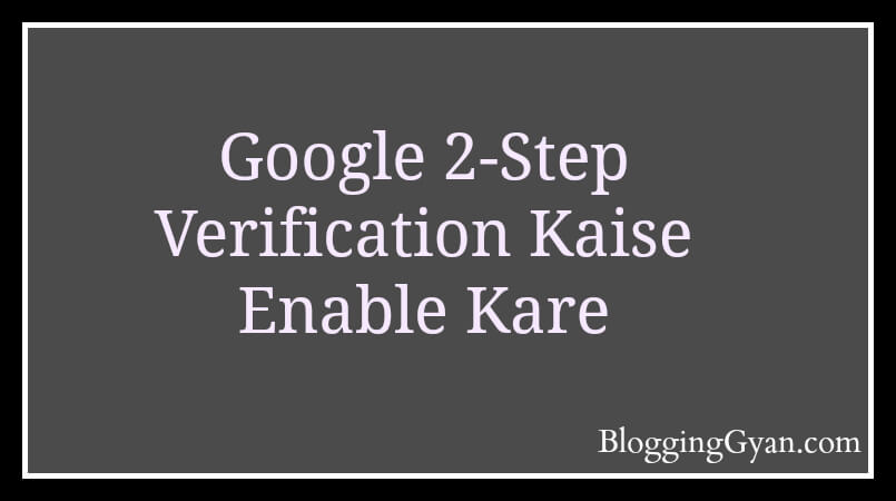Gmail Me Google 2-Step Verification Kaise Enable Kare