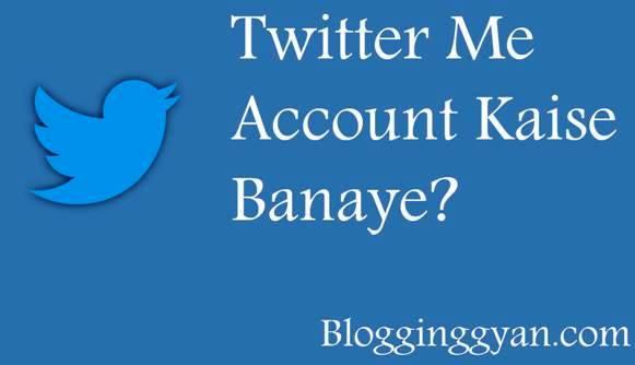 Twitter Par Account Kaise Banaye Hindi Main Jankari