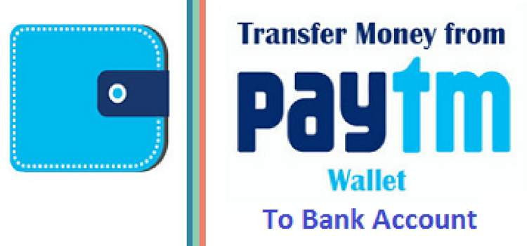 Paytm Se Bank Account Me (Paise)Money Transfer Kaise Kare