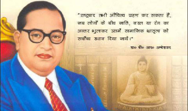 Happy Babasaheb Ambedkar Jayanti Images Hd Wallpapers Quotes