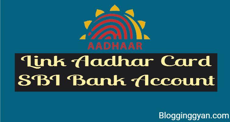 [2 Tarike] Ghar Bhethe SBI Bank Account Me Aadhar Card Link Kaise Kare