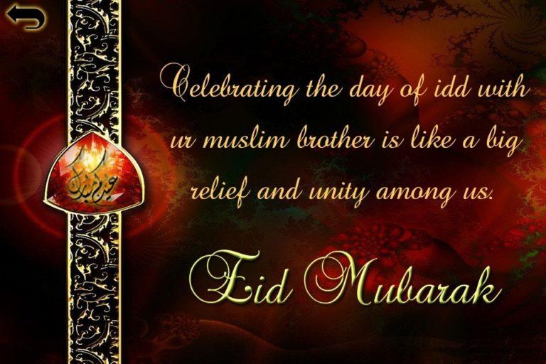 eid mubarak images 2021  ramadan  bakra eid wishes