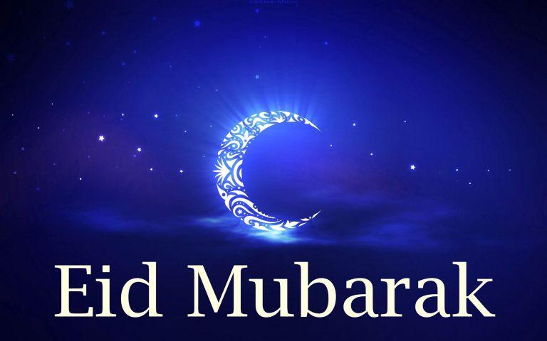Eid Mubarak Images DP