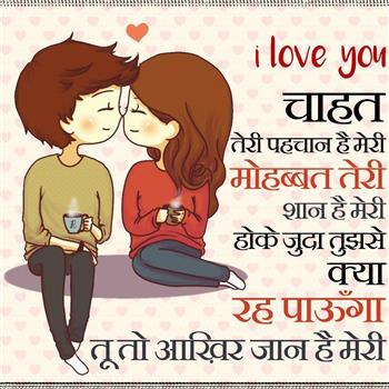 Latest Sad Funny Romantic Whatsapp Dp Images Profile Pics Collection