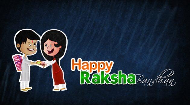 Happy Raksha Bandhan 2017 Images, Wallpapers, Pictures, Photos, Pics Download