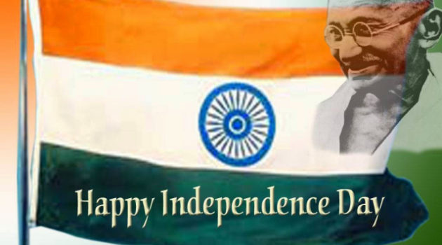 15 August 2018 72nd Independence Day Images, Wallpapers, Speech