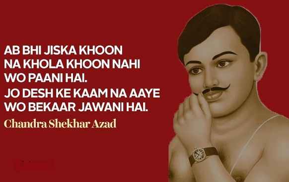 independence day hindi status